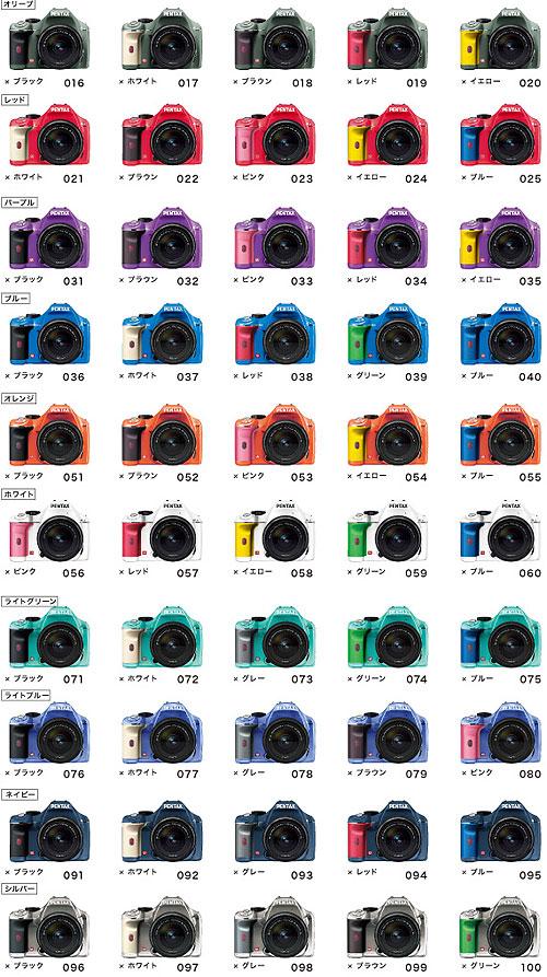 Farbvarianten der K-x von Pentax
