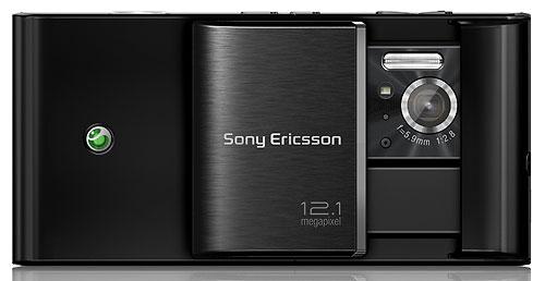 Foto des Satio von Sony Ericsson