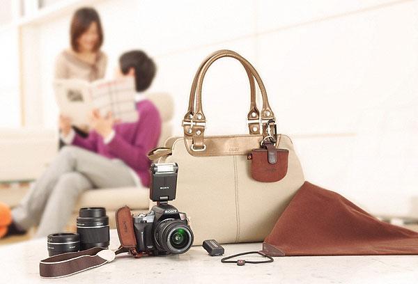 Foto der Lifestyle Accessoires von Sony