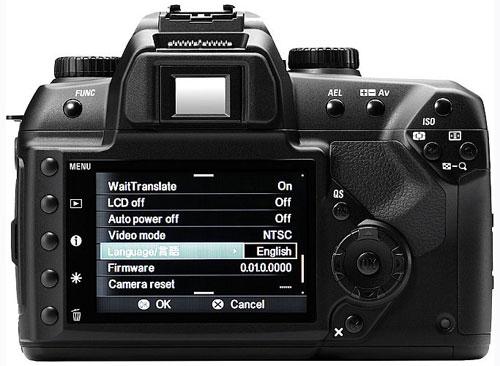 Foto der Rückseite der SD15 von Sigma