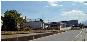 Foto der Velbon-Produktionsstätte in Kouhu