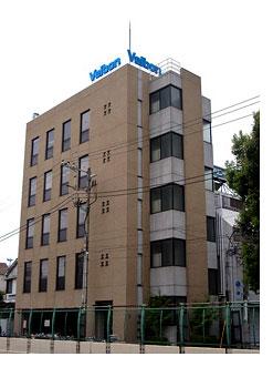 Foto der Velbon-Hauptverwaltung in Tokio