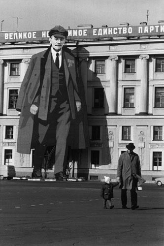 Foto Henri Cartier-Bresson: Ein Leninporträt