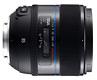 Foto vom NX-i-Objektiv 1,4/85 mm ED SSA von Samsung