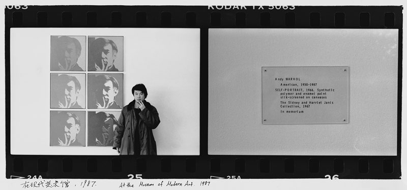 Foto Ai Weiwei, At the Museum of Modern Art. 1987