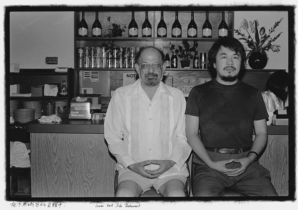 Foto Ai Weiwei, Lower East Side Restaurant. 1988