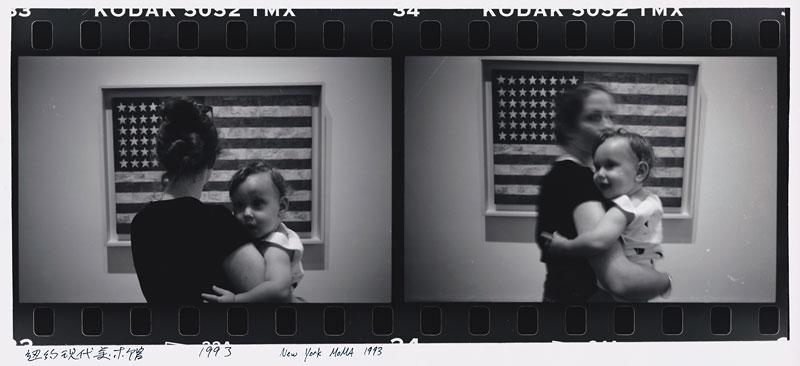 Foto Ai Weiwei, New York MoMA. 1993