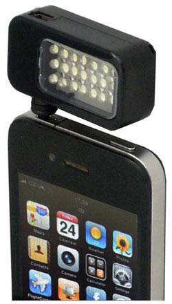 Foto LED-Videoleuchte RPL 21