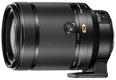 Foto VR 4,5–5,6/70–300mm