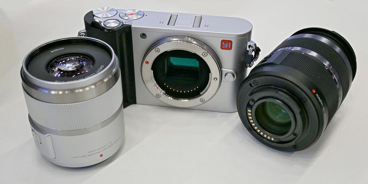 Spiegellose Systemkamera Yi M1: Die Chinesen kommen