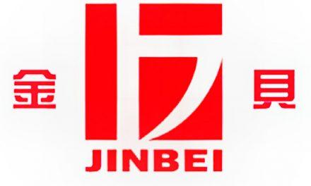 Jinbei mit Sicherheitsproblem: Studioblitzgeräte können Stromschlag verursachen! (2x aktualisiert)