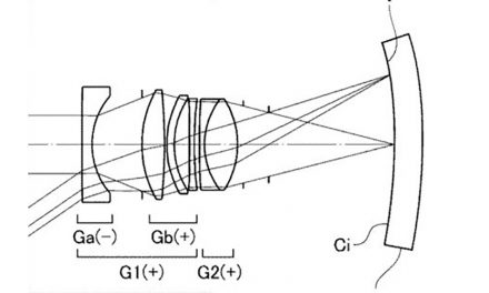 Neues Patent von Nikon zeigt Kamera mit gebogenem Sensor