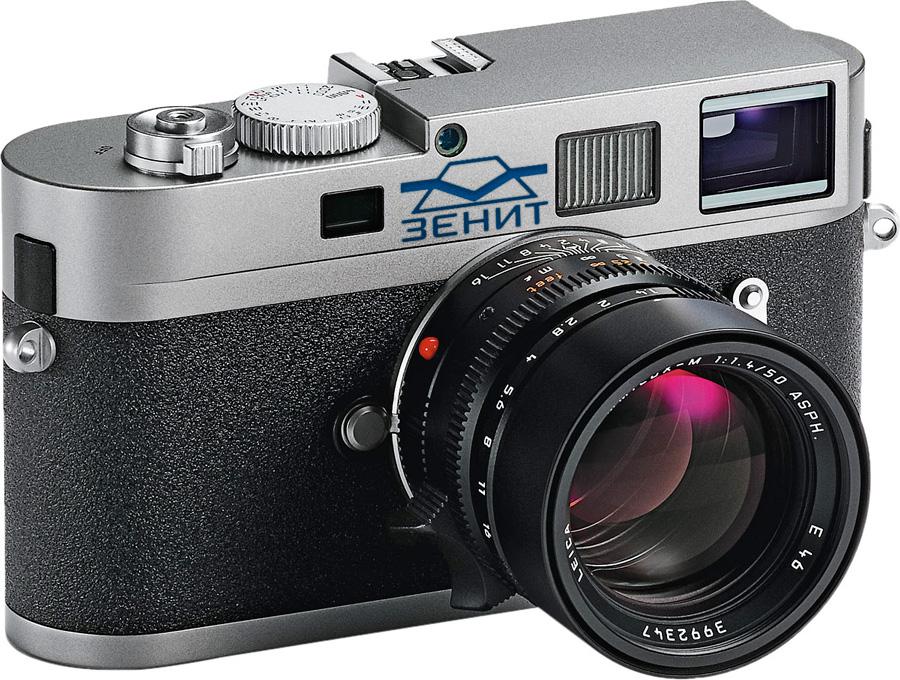 Zenith M9