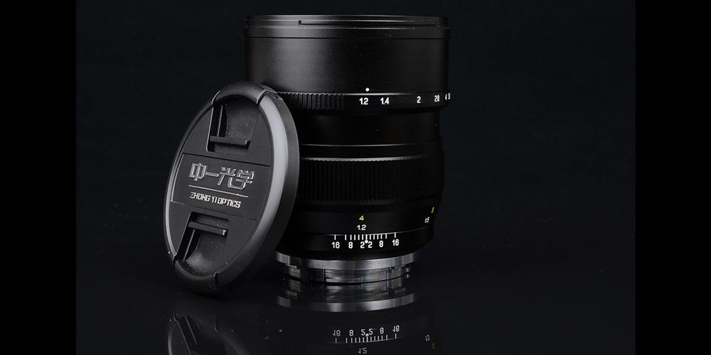 Jetzt auch für Fujifilm GFX: Mitakon Speedmaster 85mm f/1.2
