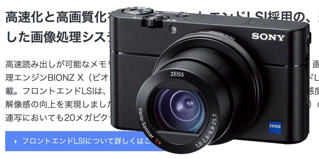 Sony bringt überarbeitete RX100 V – aber nur in Japan