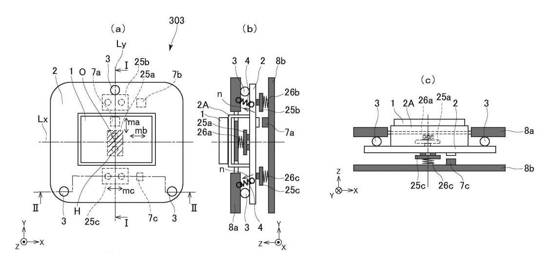 Canon-IBIS-Patent