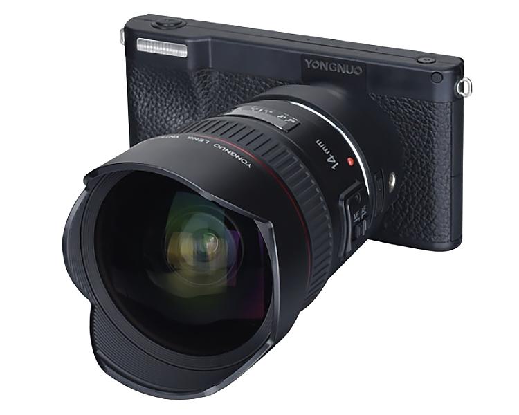Yongnuo Kamera Front
