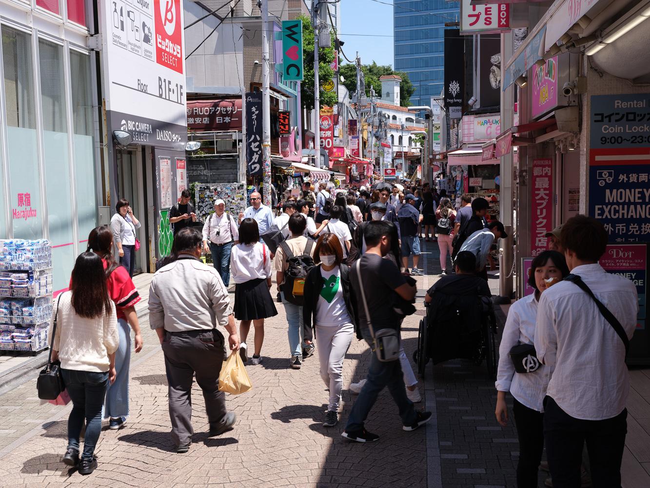 Harajuku-Viertel