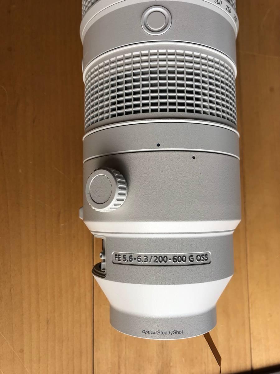 Sony FE 200-600