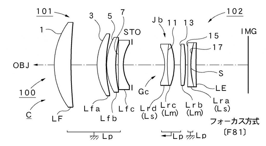cosina-patent-4