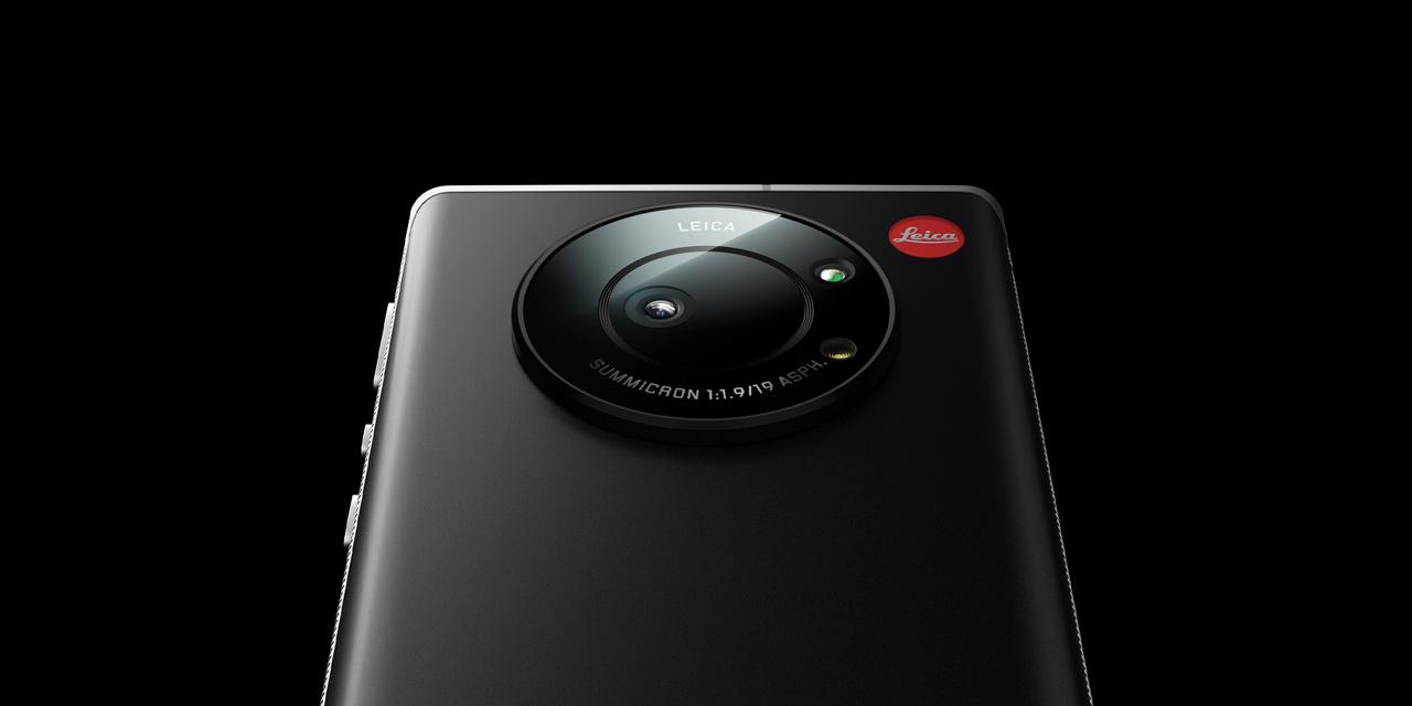 Leitz Phone 1 – das erste Smartphone von Leica