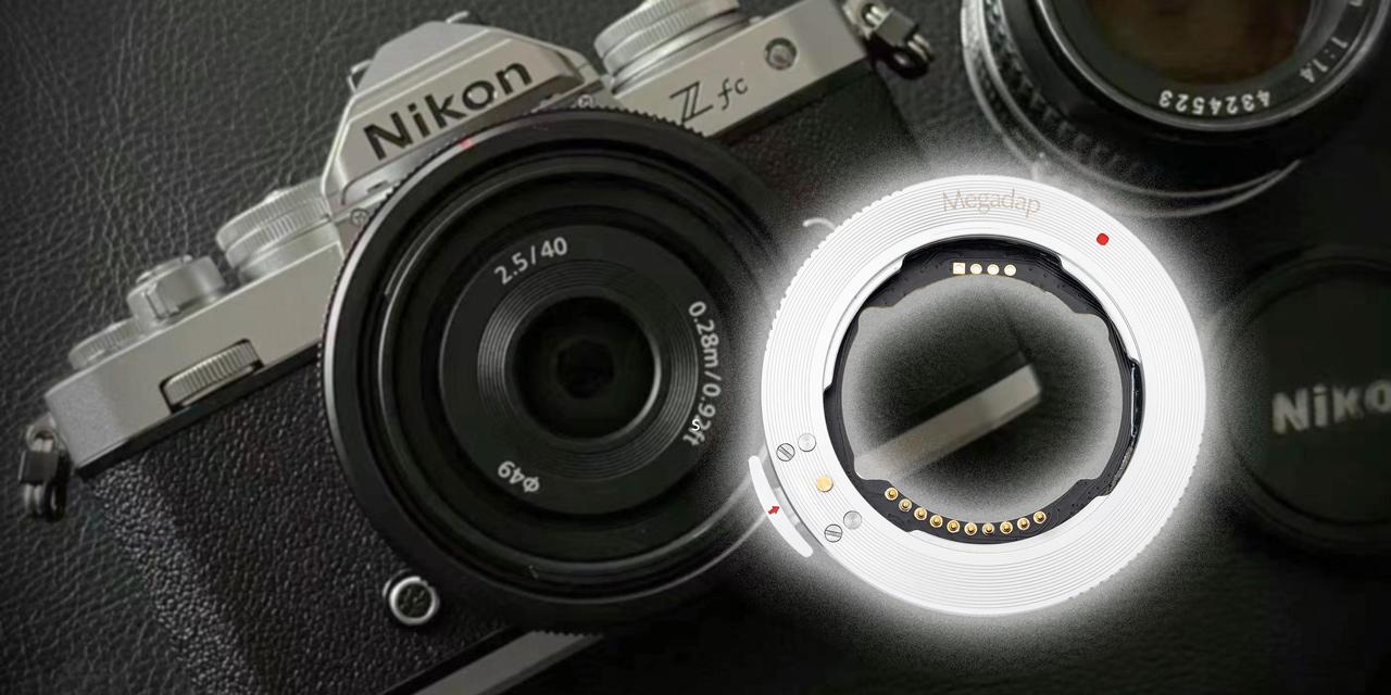 Megadap ETZ11 adaptiert Sony FE-Objektive an Nikon Z-Kameras